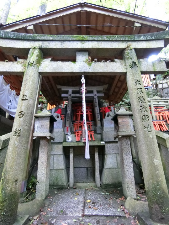 Fox Shrine